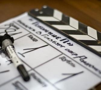 Разрешение кинематографической системы